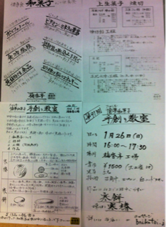 image-20140126215848.png